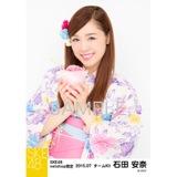 SKE48 2015年7月度net shop限定個別生写真5枚セット 石田安奈