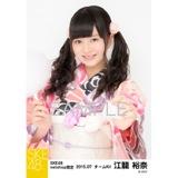 SKE48 2015年7月度net shop限定個別生写真5枚セット 江籠裕奈