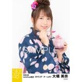 SKE48 2015年7月度net shop限定個別生写真5枚セット 大場美奈