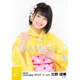 SKE48 2015年7月度net shop限定個別生写真5枚セット 北野瑠華