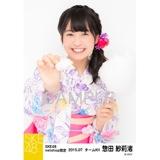 SKE48 2015年7月度net shop限定個別生写真5枚セット 惣田紗莉渚