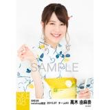 SKE48 2015年7月度net shop限定個別生写真5枚セット 高木由麻奈