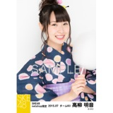 SKE48 2015年7月度net shop限定個別生写真5枚セット 高柳明音
