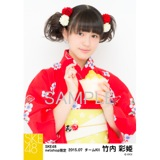 SKE48 2015年7月度net shop限定個別生写真5枚セット 竹内彩姫
