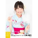 SKE48 2015年7月度net shop限定個別生写真5枚セット 日高優月