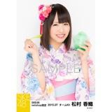 SKE48 2015年7月度net shop限定個別生写真5枚セット 松村香織