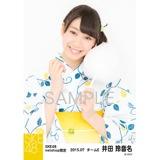 SKE48 2015年7月度net shop限定個別生写真5枚セット 井田玲音名