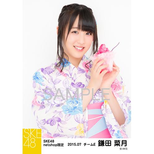 SKE48 2015年7月度net shop限定個別生写真5枚セット 鎌田菜月