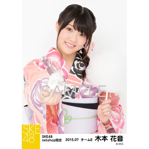 SKE48 2015年7月度net shop限定個別生写真5枚セット 木本花音