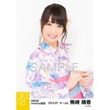 SKE48 2015年7月度net shop限定個別生写真5枚セット 熊崎晴香