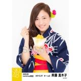 SKE48 2015年7月度net shop限定個別生写真5枚セット 斉藤真木子