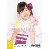 SKE48 2015年7月度net shop限定個別生写真5枚セット 須田亜香里