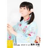 SKE48 2015年7月度net shop限定個別生写真5枚セット 髙寺沙菜