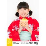 SKE48 2015年7月度net shop限定個別生写真5枚セット 相川暖花