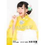 SKE48 2015年7月度net shop限定個別生写真5枚セット 太田彩夏