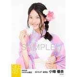 SKE48 2015年7月度net shop限定個別生写真5枚セット 小畑優奈