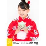 SKE48 2015年7月度net shop限定個別生写真5枚セット 片岡成美