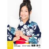 SKE48 2015年7月度net shop限定個別生写真5枚セット 後藤楽々
