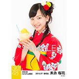 SKE48 2015年7月度net shop限定個別生写真5枚セット 末永桜花