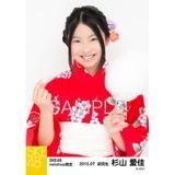 SKE48 2015年7月度net shop限定個別生写真5枚セット 杉山愛佳