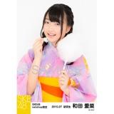 SKE48 2015年7月度net shop限定個別生写真5枚セット 和田愛菜