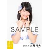 SKE48 2015年8月度選抜生写真「前のめり」 東李苑