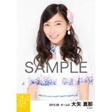 SKE48 2015年8月度選抜生写真「前のめり」 大矢真那