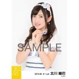 SKE48 2015年8月度選抜生写真「前のめり」 北川綾巴