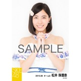 SKE48 2015年8月度選抜生写真「前のめり」 松井珠理奈