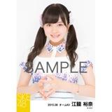 SKE48 2015年8月度選抜生写真「前のめり」 江籠裕奈