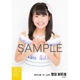 SKE48 2015年8月度選抜生写真「前のめり」 惣田紗莉渚