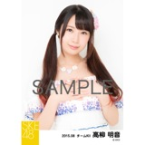 SKE48 2015年8月度選抜生写真「前のめり」 高柳明音