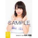 SKE48 2015年8月度選抜生写真「前のめり」 松村香織