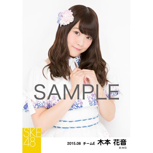 SKE48 2015年8月度選抜生写真「前のめり」 木本花音