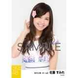 SKE48 2015年8月度選抜生写真「前のめり」 佐藤すみれ