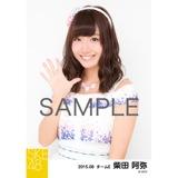 SKE48 2015年8月度選抜生写真「前のめり」 柴田阿弥