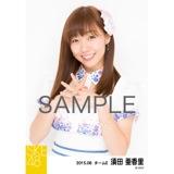 SKE48 2015年8月度選抜生写真「前のめり」 須田亜香里