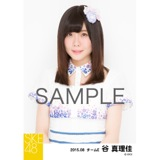 SKE48 2015年8月度選抜生写真「前のめり」 谷真理佳