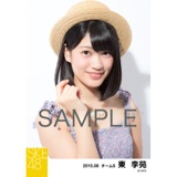 SKE48 2015年8月度個別生写真「夏服」5枚セット 東李苑