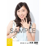 SKE48 2015年8月度個別生写真「夏服」5枚セット 大矢真那