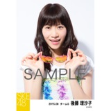 SKE48 2015年8月度個別生写真「夏服」5枚セット 後藤理沙子