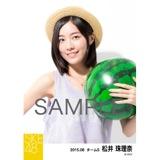 SKE48 2015年8月度個別生写真「夏服」5枚セット 松井珠理奈