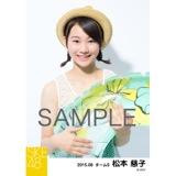 SKE48 2015年8月度個別生写真「夏服」5枚セット 松本慈子