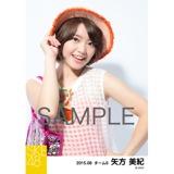 SKE48 2015年8月度個別生写真「夏服」5枚セット 矢方美紀