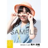 SKE48 2015年8月度個別生写真「夏服」5枚セット 青木詩織