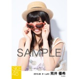 SKE48 2015年8月度個別生写真「夏服」5枚セット 荒井優希