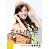 SKE48 2015年8月度個別生写真「夏服」5枚セット 石田安奈