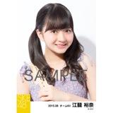 SKE48 2015年8月度個別生写真「夏服」5枚セット 江籠裕奈