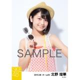 SKE48 2015年8月度個別生写真「夏服」5枚セット 北野瑠華