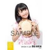 SKE48 2015年8月度個別生写真「夏服」5枚セット 惣田紗莉渚